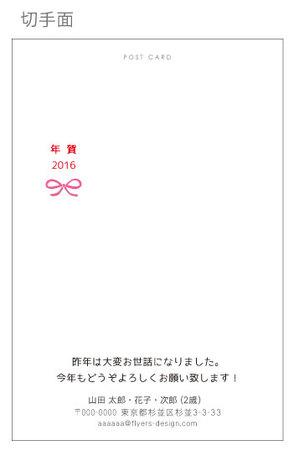 2016design_a2.jpg