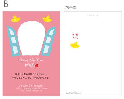 2016design_b1.jpg