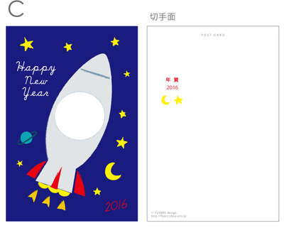 2016design_c1.jpg