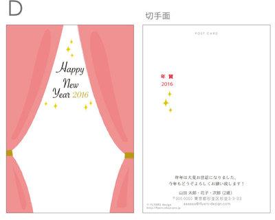 2016design_d1.jpg