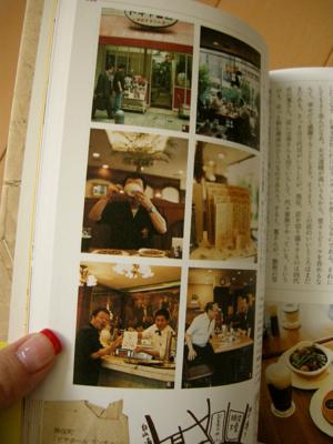 08-12-nzetumetusyokudo1.jpg
