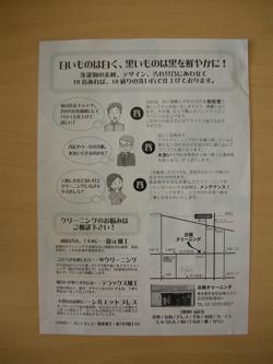 09_2_19b.jpg