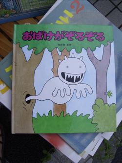 09_3_kamomebooks3.jpg