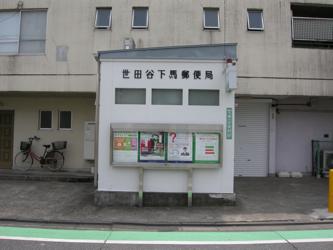 09_4_21d.jpg