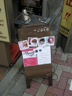 09_5_11e.jpg
