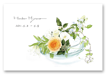 11_4_19a.jpg