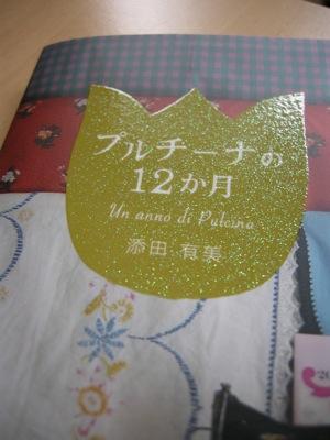 11_6_13a.jpg