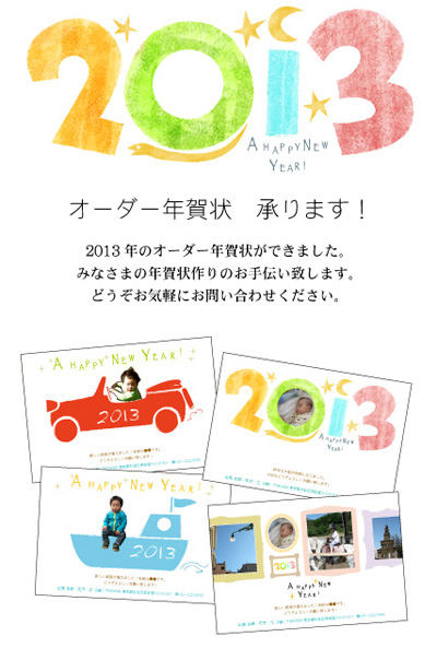 12_11_19a.jpg