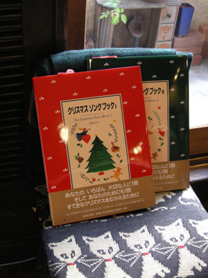 2007-12-11christmasbook1.jpg
