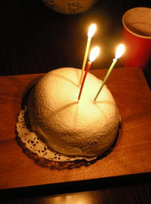 2007-12-9-cake.jpg
