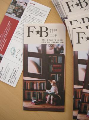 2008-1-fb_huyu_1.jpg