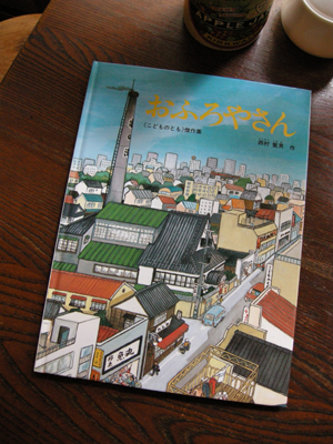 2008-1-osusume1.jpg