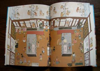 2008-1-osusume2.jpg