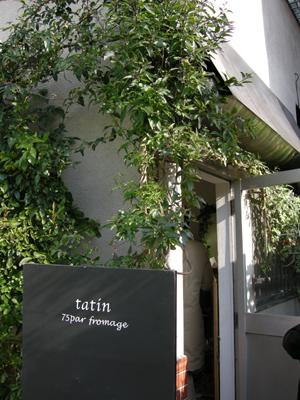 2008-1-tatin1.jpg