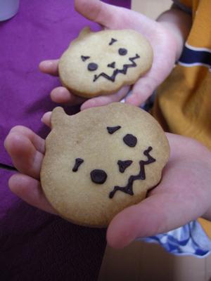2008_10_16redheartstorecookies.jpg
