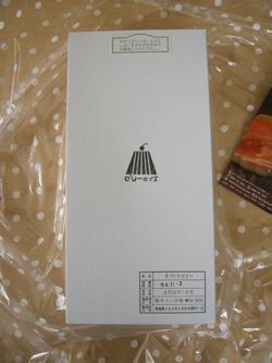 2008_11zerinoie2.jpg