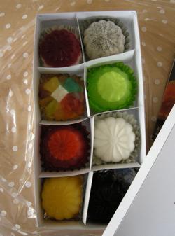 2008_11zerinoie3.jpg