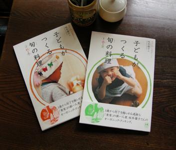2008_3_osusumeehon_hyousi.jpg