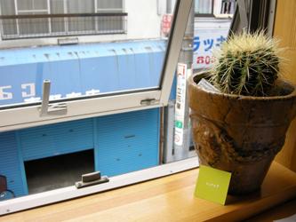 2008_4_cafe%3F.jpg