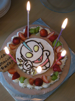 2008_5_birthdaycake.jpg