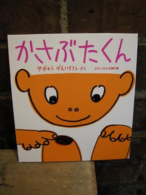 2008_5_osusumeehon1.jpg