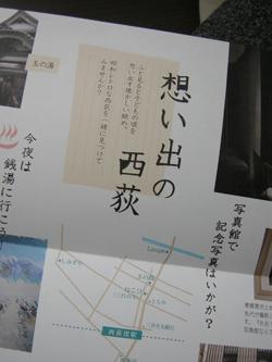 2008_7_fb4naka.jpg