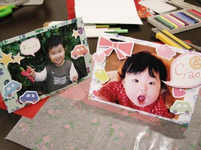 2008_8_popcardlesson1.jpg