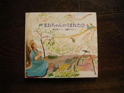 2008_9_osusumeehon1.jpg