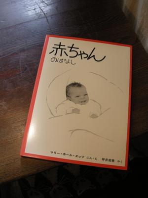 2008_9_osusumeehon3.jpg