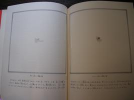 2008_9_osusumeehon4.jpg