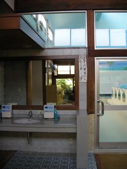 2008_fb4_tamanoyu2_2.jpg