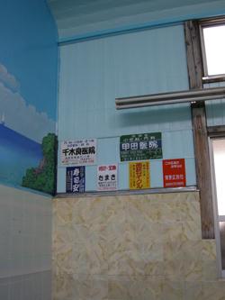 2008_fb4_tamanoyu2_4.jpg