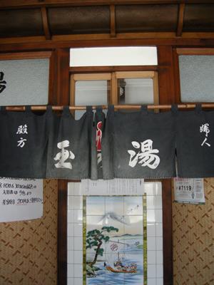 2008_fb_tamanoyu1.jpg