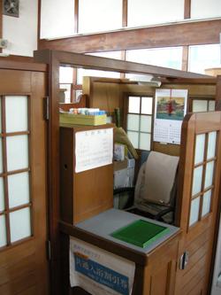 2008_fb_tamanoyu4.jpg