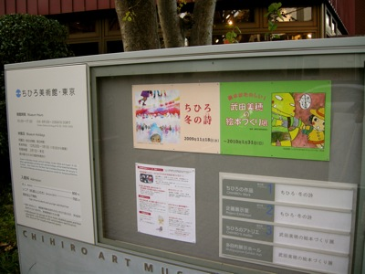 2009_12_08a.jpg