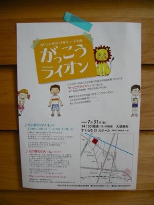 2009_7_18b.jpg