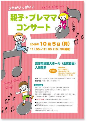 2009_9_10aa.jpg
