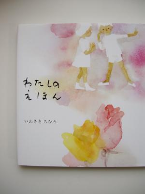 2010_3_26chihirotetyo1.jpg