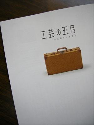 2010_5_17.jpg