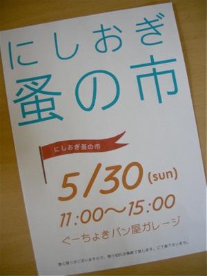 2010_5_29b.jpg