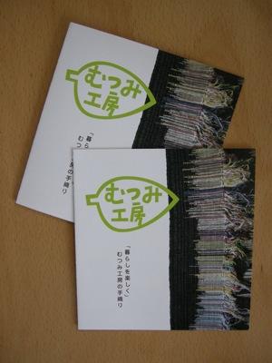 2010_6_1a.jpg