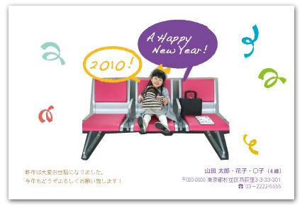 2010order_nenga_info2.jpg