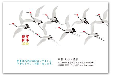 2010order_nenga_info3.jpg