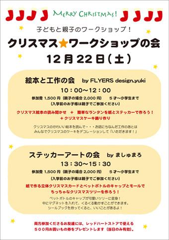 2012-11-27a.jpg