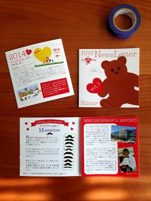 2013-11-01-12-22-18.jpg