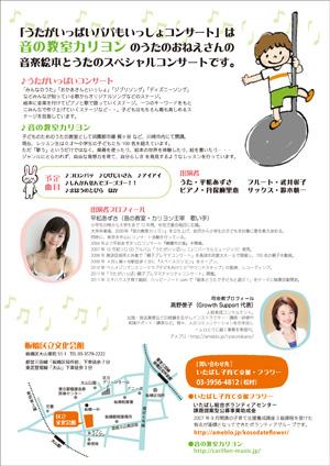 2013_3_7b.jpg