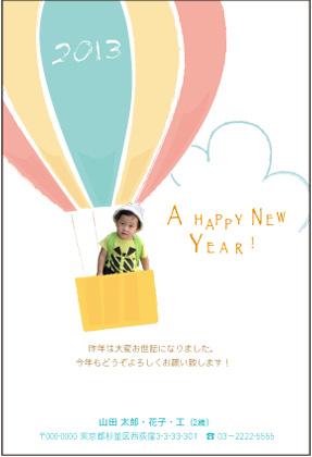 2013_kikyu1.jpg