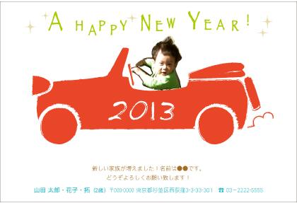 2013_kuruma1.jpg