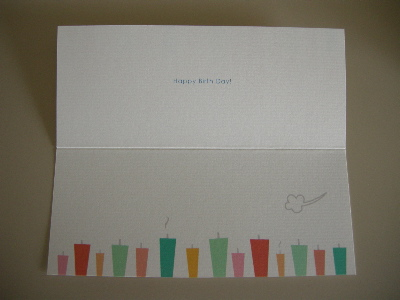 cardcandles2.jpg