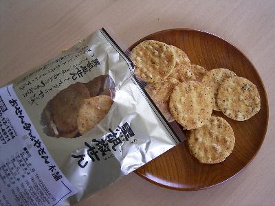 kurokosyo2.jpg